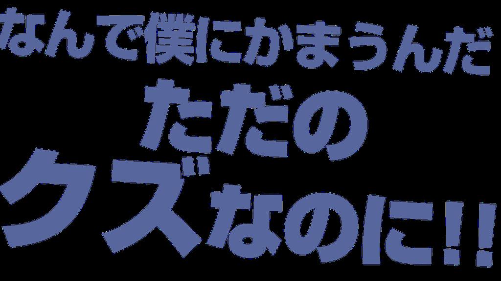 f:id:toki_mi-na:20191109230839p:image