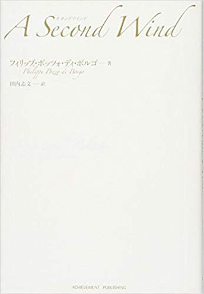 f:id:toki_mi-na:20200106030407j:image