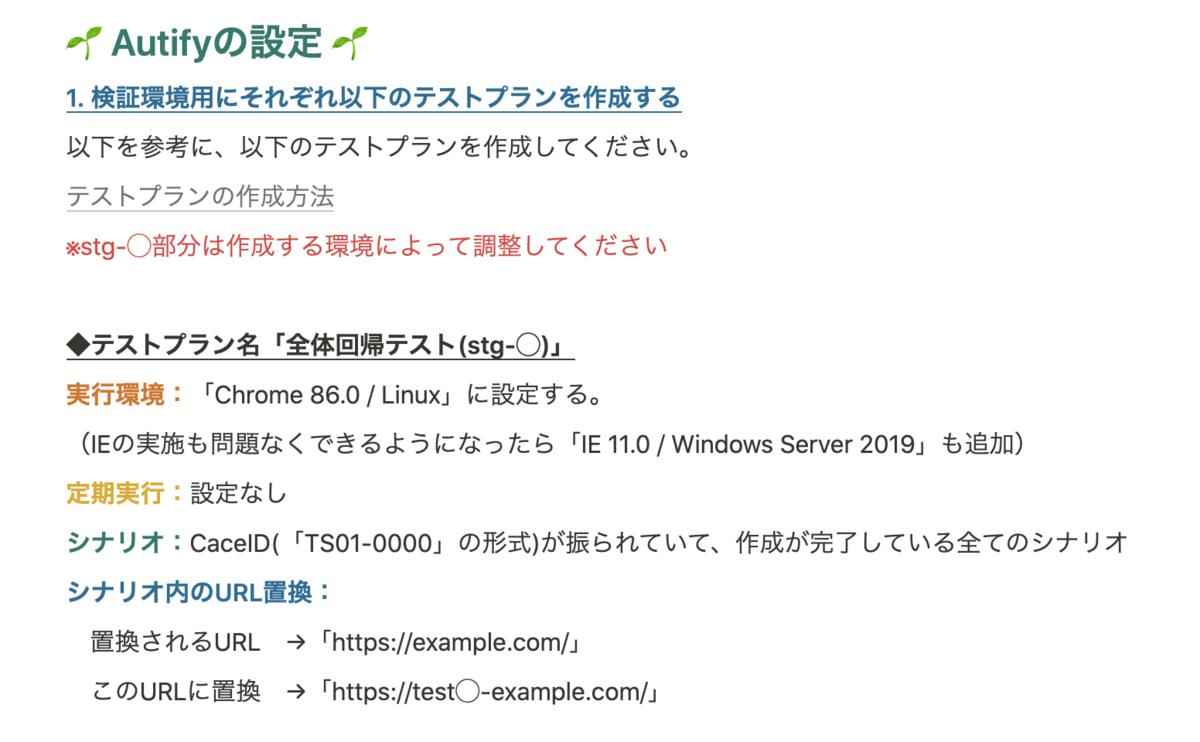 f:id:tokichieto:20210204220840p:plain