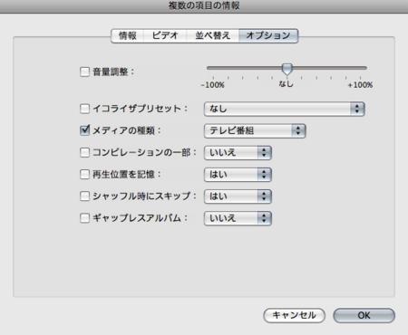 f:id:tokida:20081210004213p:image