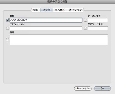 f:id:tokida:20081210005711p:image