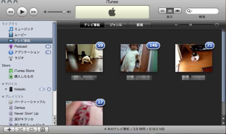 f:id:tokida:20081210011153p:image