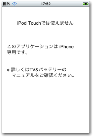 f:id:tokida:20090104003623p:image