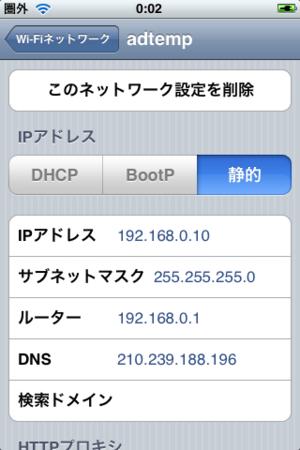 f:id:tokida:20090115000433p:image