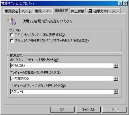 f:id:tokida:20090115001345j:image
