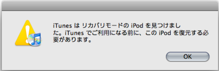 f:id:tokida:20090201232428p:image
