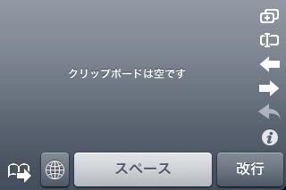 f:id:tokida:20090208222849p:image