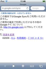 f:id:tokida:20090210121241p:image