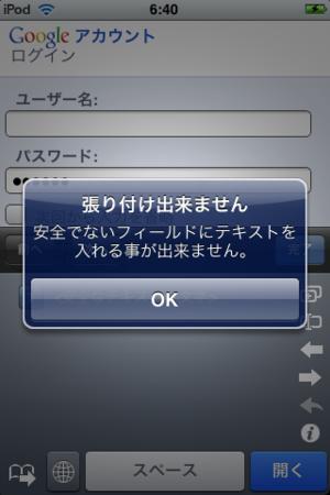 f:id:tokida:20090216070321p:image