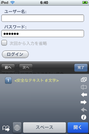 f:id:tokida:20090216070322p:image