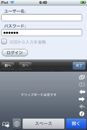 f:id:tokida:20090216070324p:image