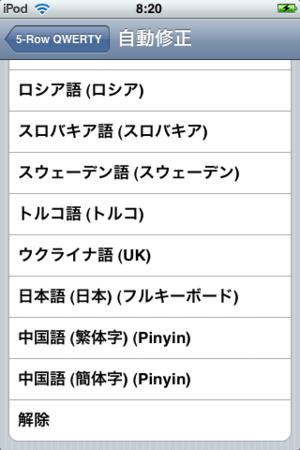 f:id:tokida:20090302101819p:image