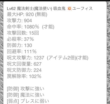 f:id:tokida:20121113015845p:image