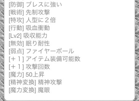 f:id:tokida:20121113015846p:image