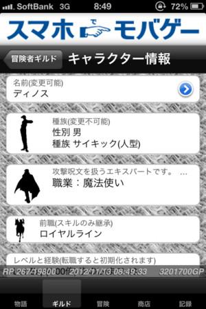 f:id:tokida:20121113105621j:image:h320