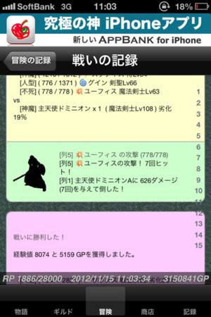 f:id:tokida:20121115110424j:image:h320