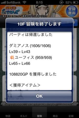 f:id:tokida:20121117235345j:image:h320