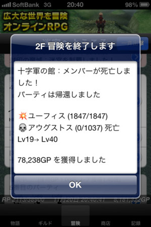 f:id:tokida:20121120205234j:image:h320