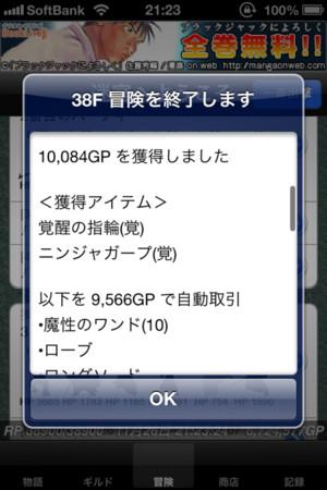 f:id:tokida:20121126212437j:image:h320