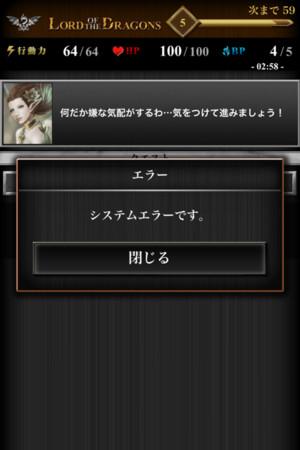 f:id:tokida:20121218185745j:image:h320