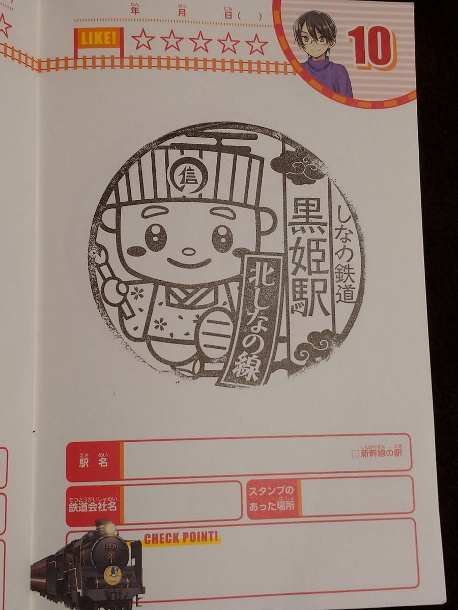 f:id:tokidoki-koharubiyori:20201124090916j:plain