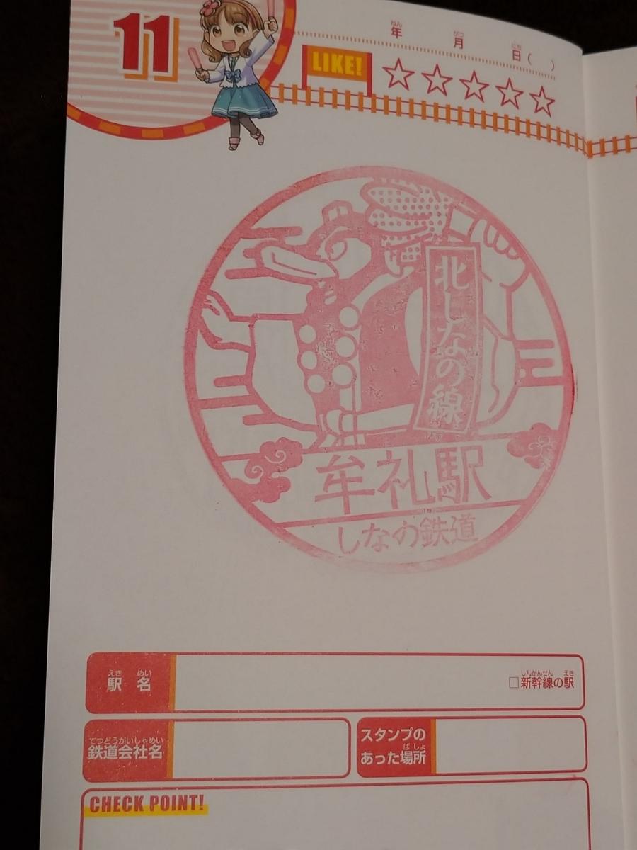 f:id:tokidoki-koharubiyori:20201124090921j:plain