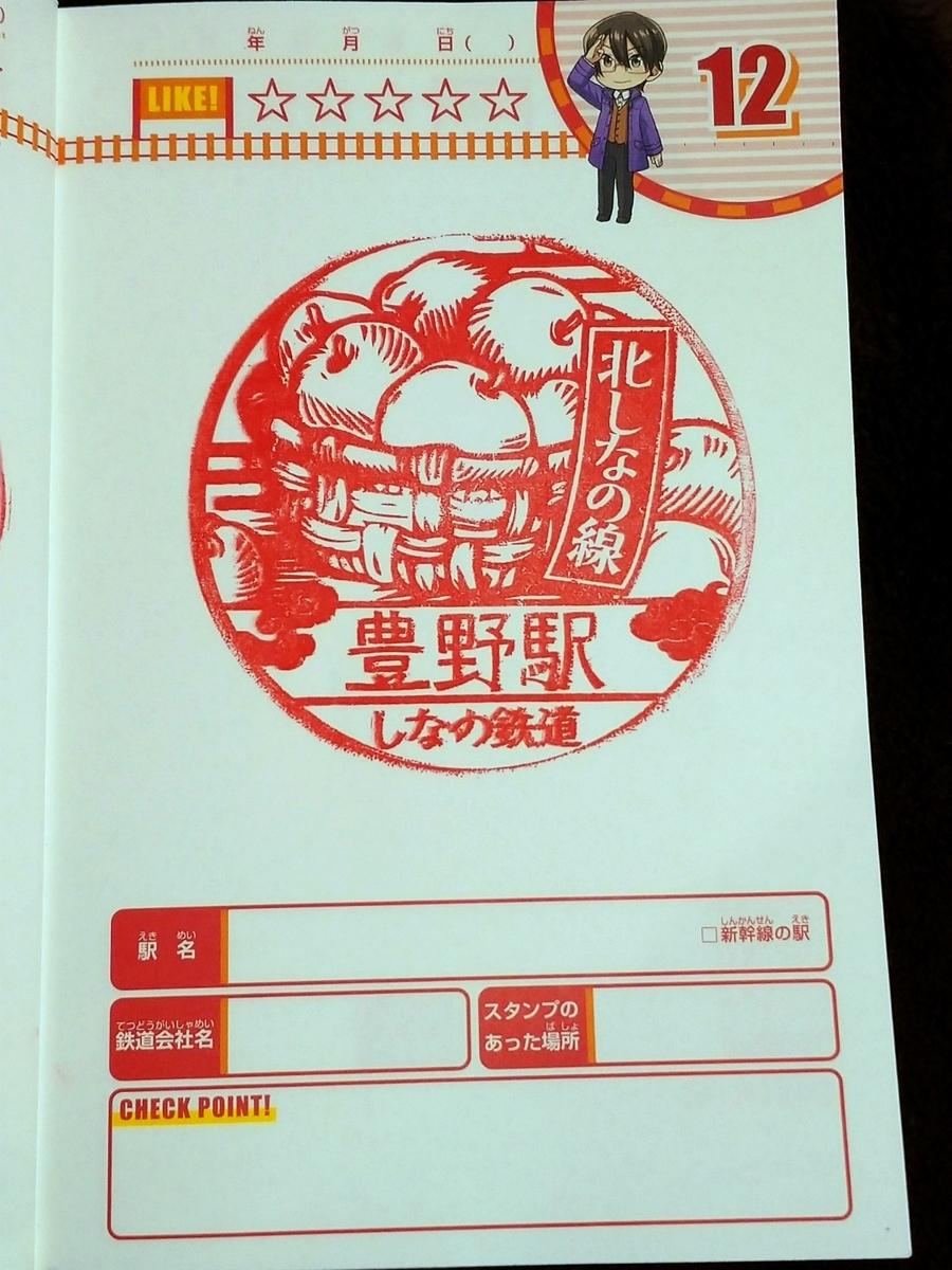 f:id:tokidoki-koharubiyori:20201124090925j:plain