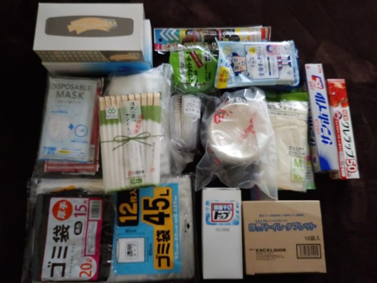 f:id:tokidoki-koharubiyori:20201130170552j:plain