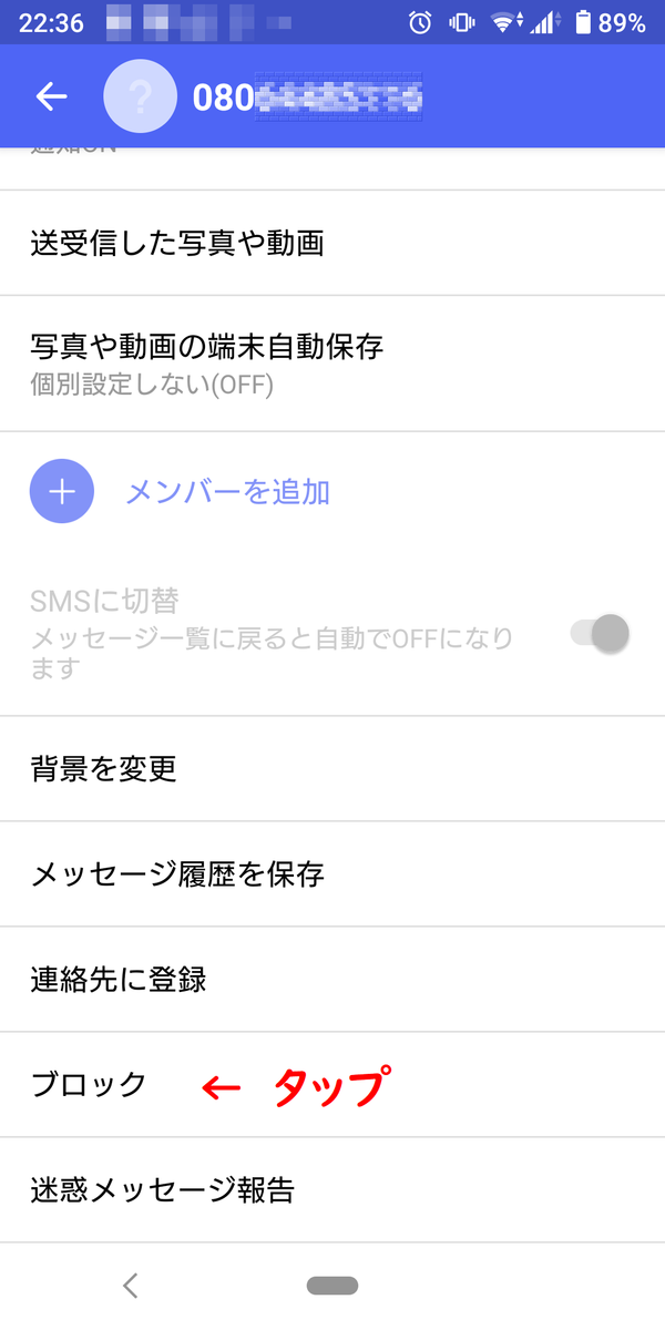 f:id:tokidoki-koharubiyori:20201202174703p:plain