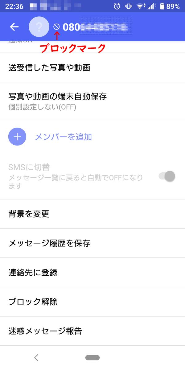 f:id:tokidoki-koharubiyori:20201203084456p:plain