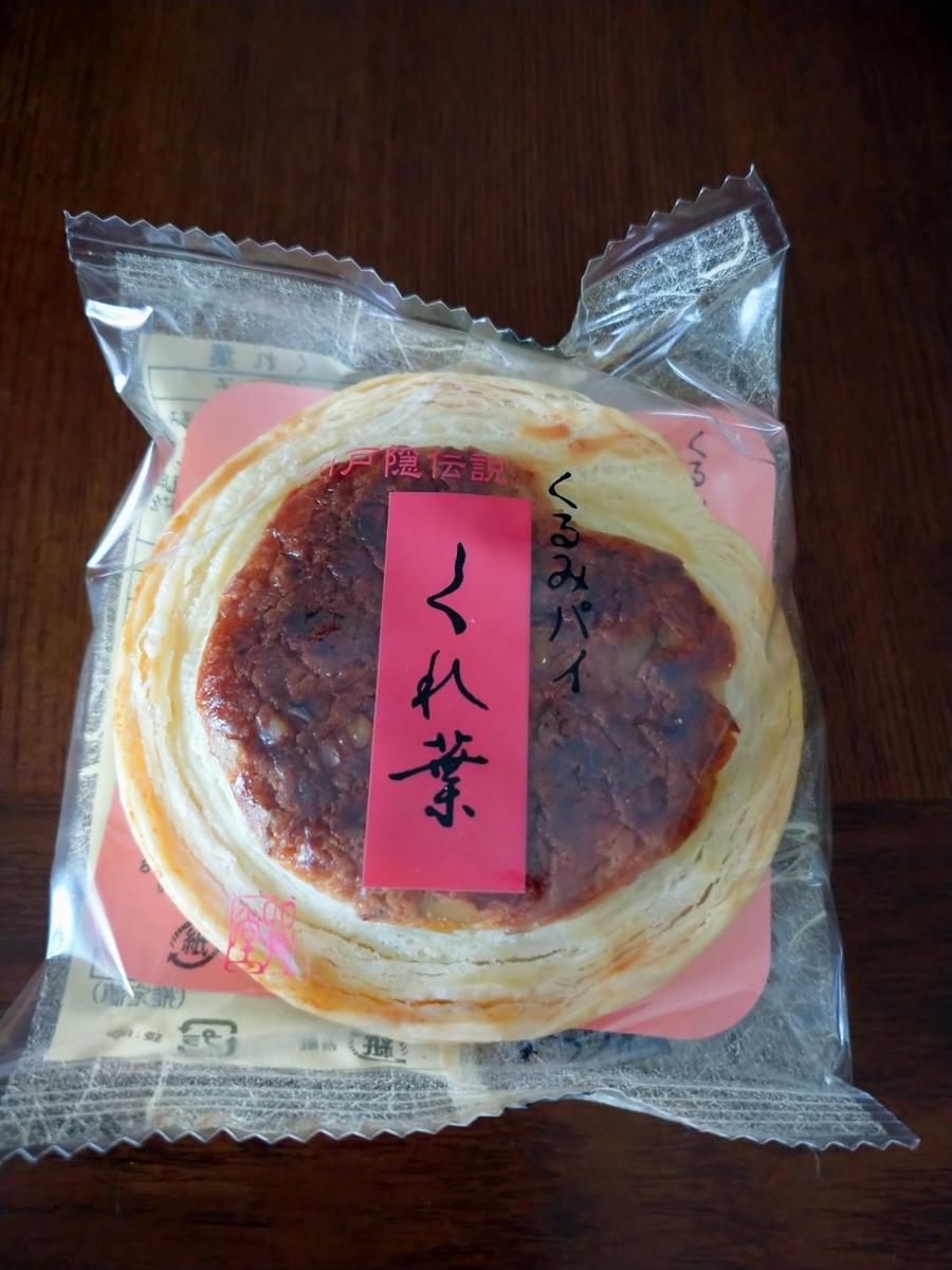 f:id:tokidoki-koharubiyori:20210405110208j:plain