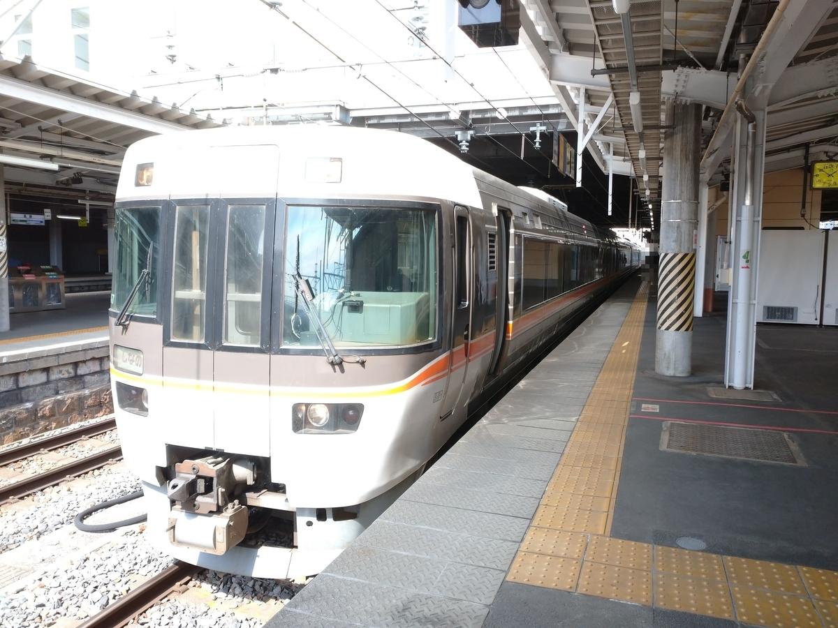f:id:tokidoki-koharubiyori:20210407113546j:plain