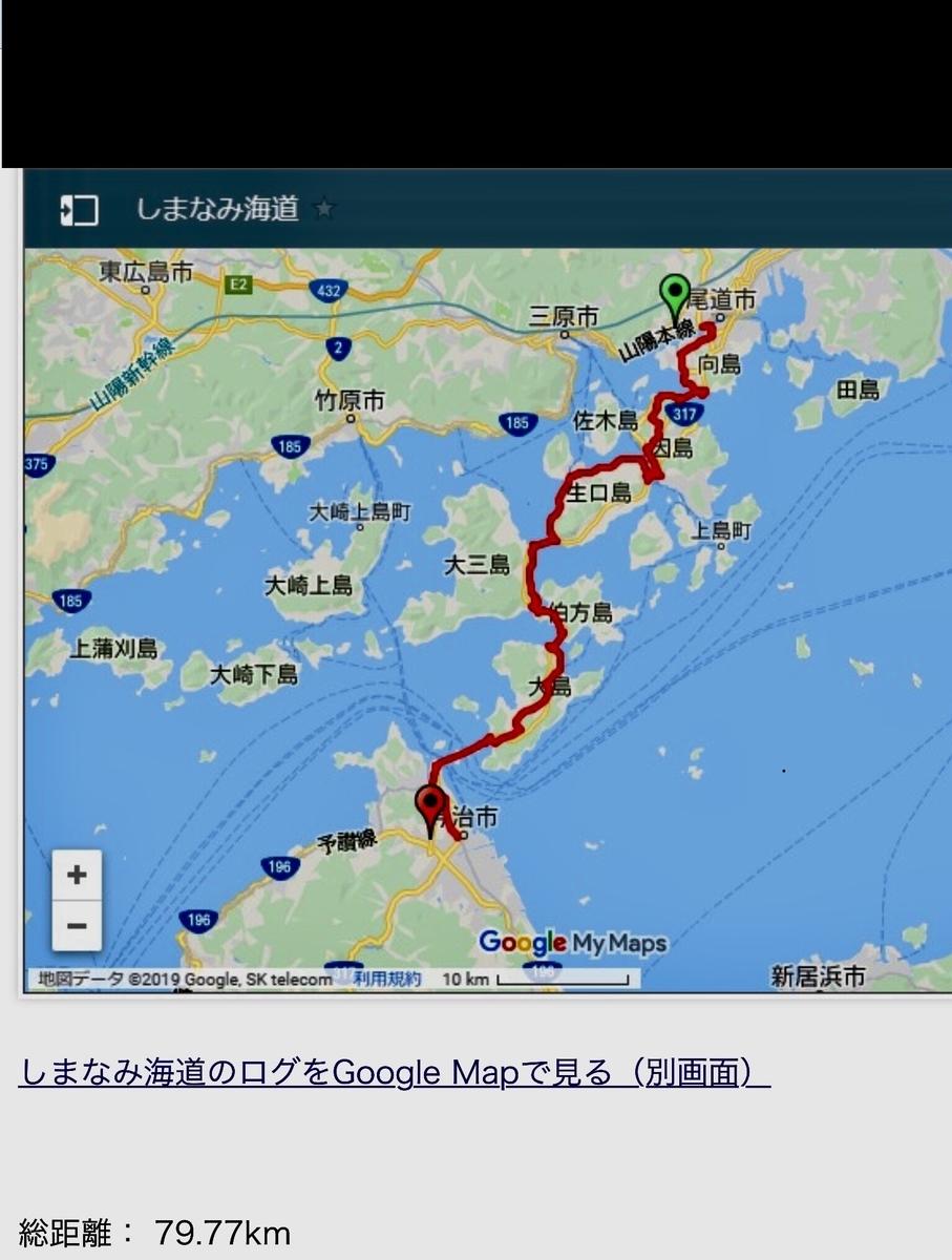 f:id:tokidokibike:20200512223057j:plain