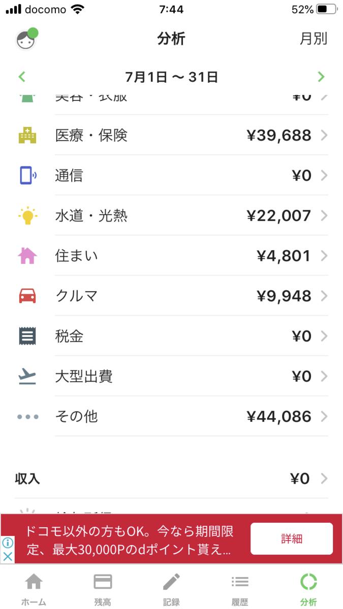 f:id:tokidokibike:20200729082124p:plain