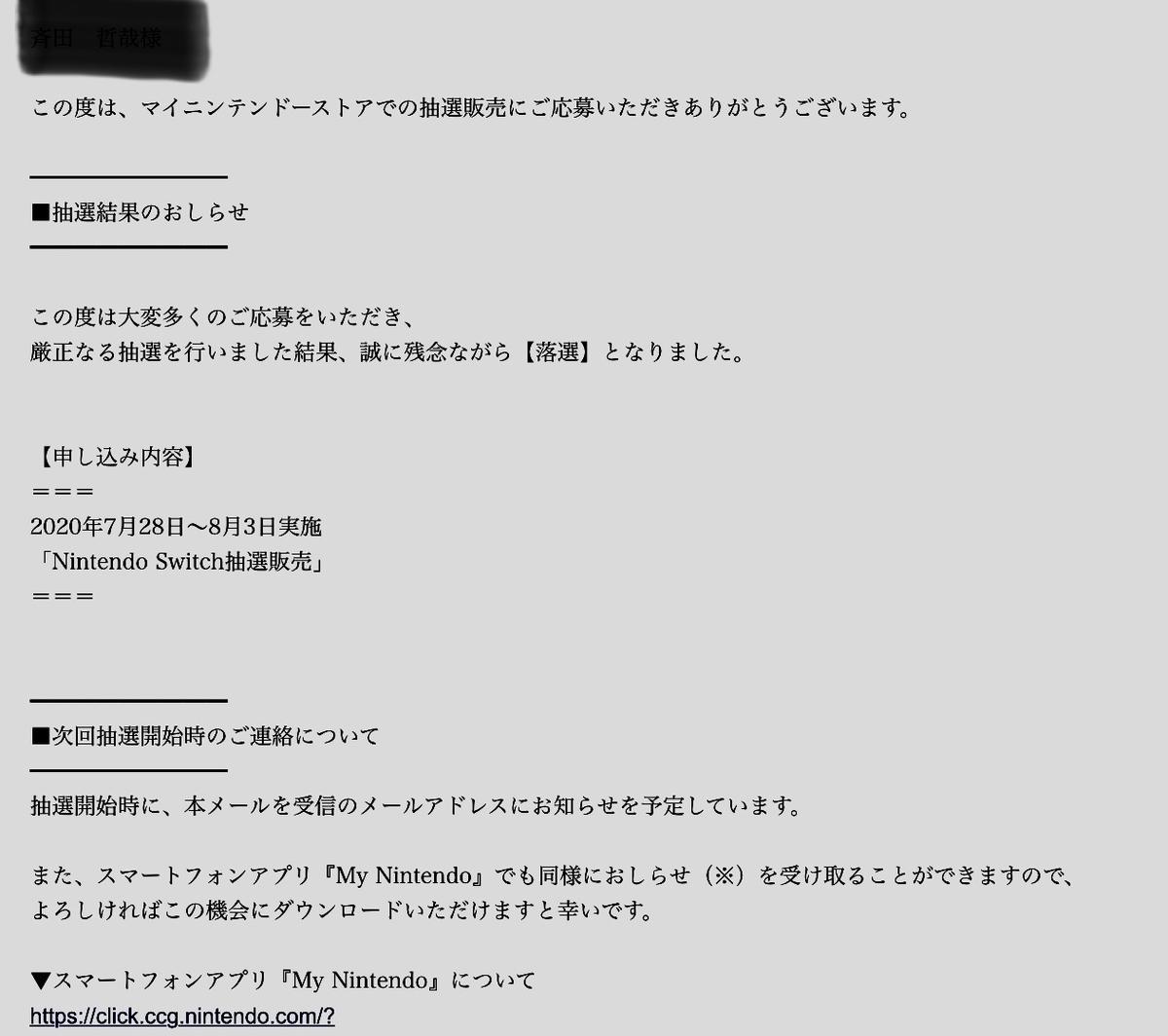 f:id:tokidokibike:20200806174508j:plain
