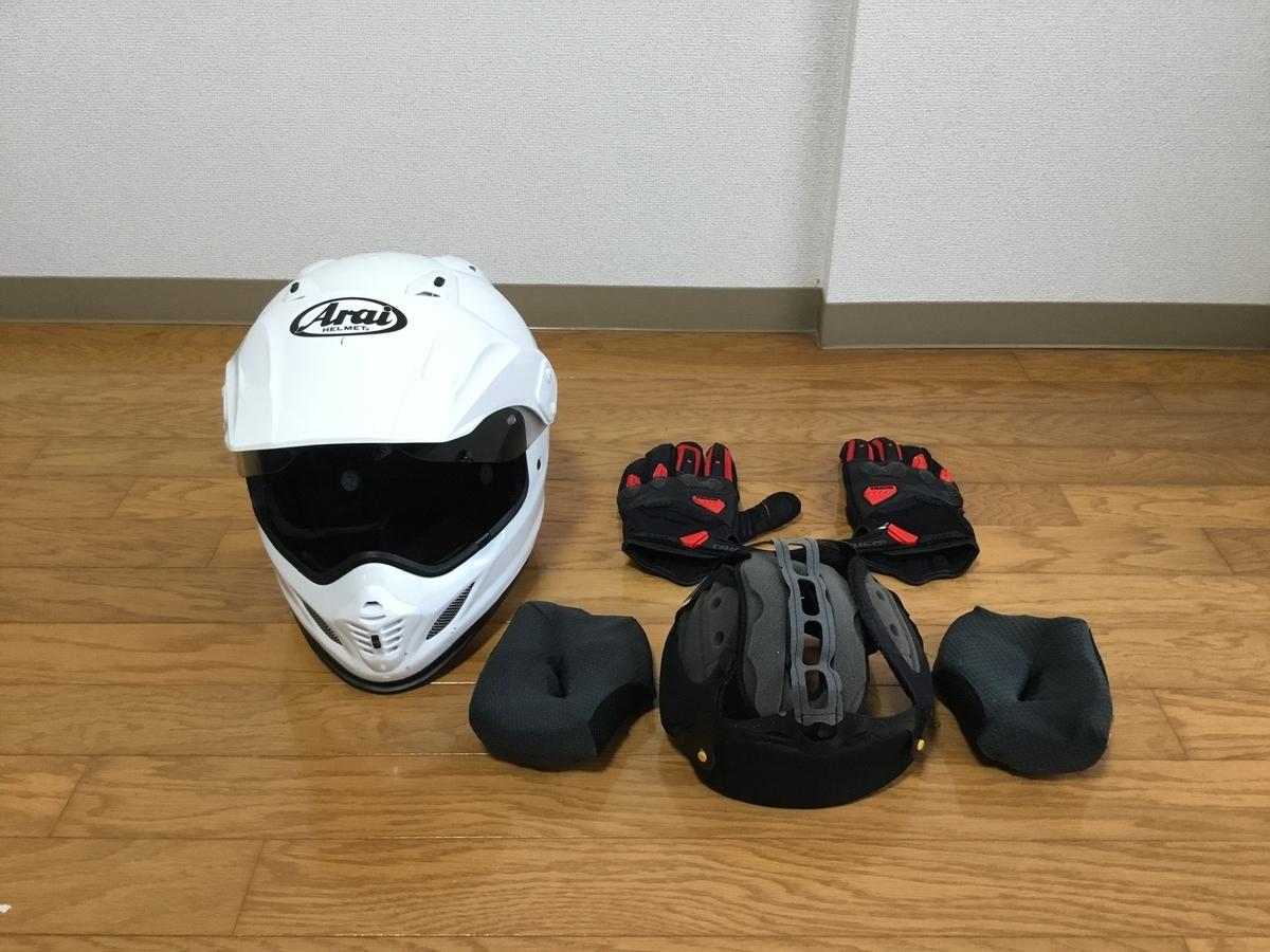 f:id:tokidokibike:20200809091958j:plain