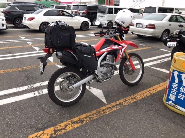 f:id:tokidokibike:20200905075116j:plain