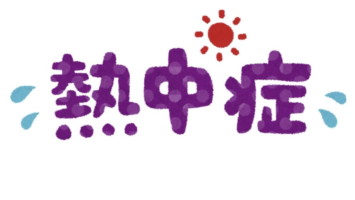 f:id:tokidokibike:20200907191658j:plain