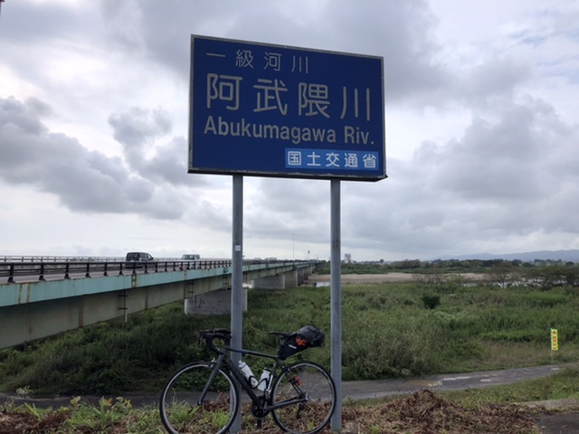 f:id:tokidokibike:20200917074959j:plain