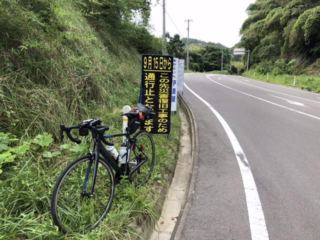 f:id:tokidokibike:20200917084321j:plain