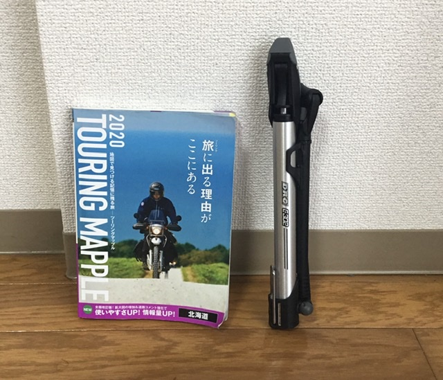 f:id:tokidokibike:20200925105005j:plain