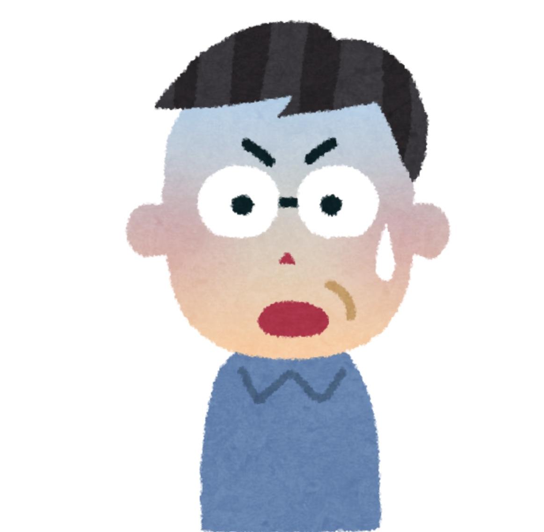 f:id:tokidokibike:20200929071054j:plain