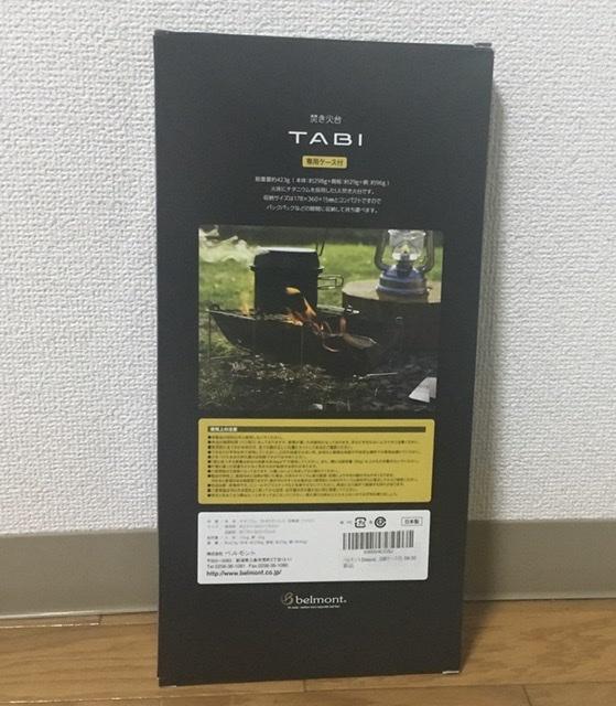 f:id:tokidokibike:20200930080704j:plain
