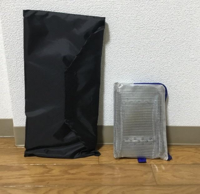 f:id:tokidokibike:20200930085930j:plain