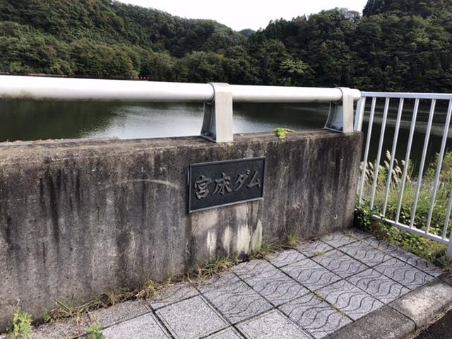 f:id:tokidokibike:20201018081823j:plain
