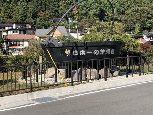 f:id:tokidokibike:20201024214310j:plain