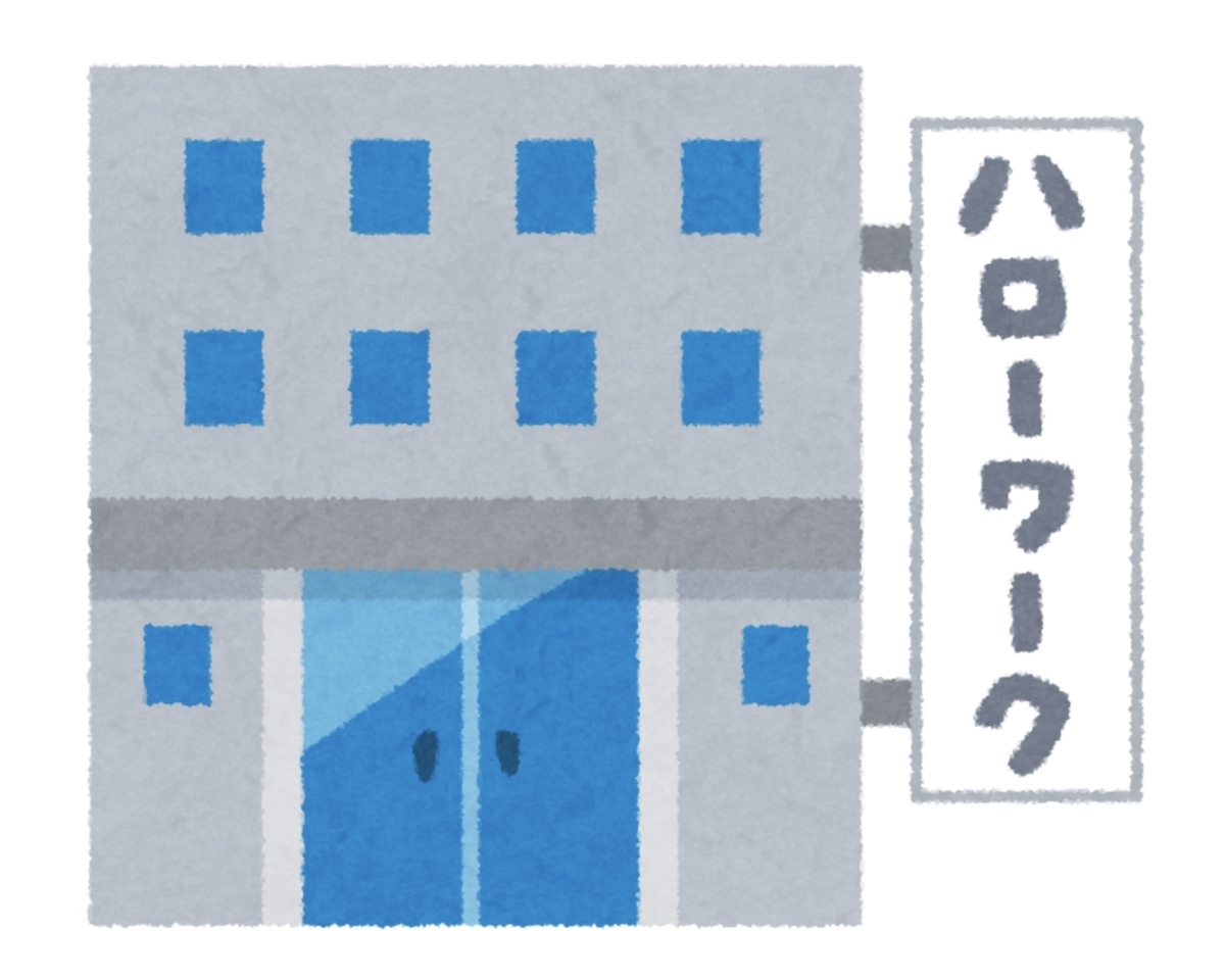 f:id:tokidokibike:20201029072314j:plain