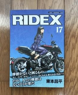f:id:tokidokibike:20201030084144j:plain