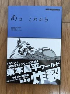 f:id:tokidokibike:20201030084255j:plain