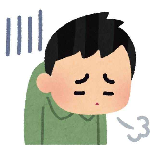 f:id:tokidokibike:20201109080319j:plain